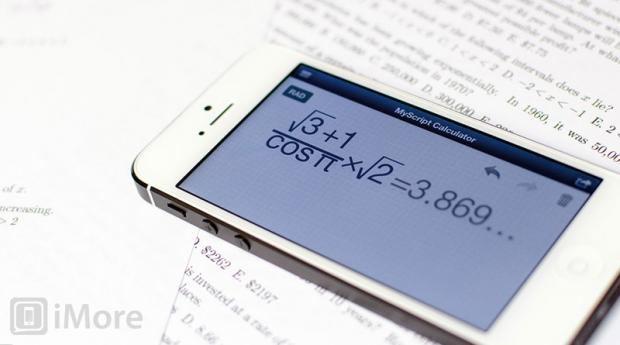 mobile app calculator