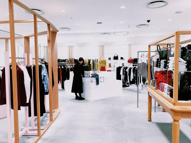 una tienda de ropa